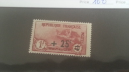 LOT 222823 TIMBRE DE FRANCE NEUF* N�168 VALEUR 36 EUROS