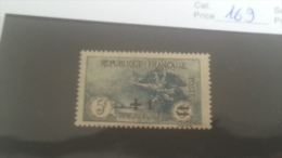 LOT 222824 TIMBRE DE FRANCE NEUF* N�169 VALEUR 170 EUROS