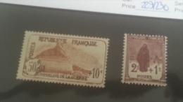 LOT 222825 TIMBRE DE FRANCE NEUF* N�229/230 VALEUR 27 EUROS