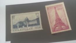 LOT 222860 TIMBRE DE FRANCE NEUF*