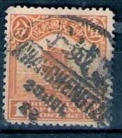 010796 Sc 203  CHINA  KWANCHENGTZE  CDS - 1912-1949 Repubblica