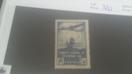 LOT 222893 TIMBRE DE FRANCE NEUF* N�320 VALEUR 20 EUROS