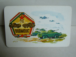 """Calendar card - Hungary - Military - 1980 25th anniversary of Warsaw Pact - Vars�i szerződ�s"