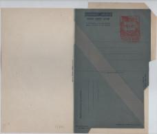 Aerograma 1.65 P. , Edifil No.13 , No Usadas - 1931-....