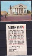 USSR 1976 1 v Lenin Square in Yoshkar-Ola Architecture