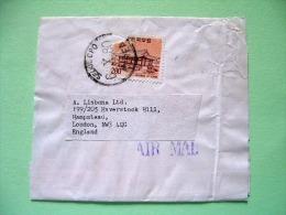 Korea South 1980 Newspaper Wrapper To England - Temple (stamp Broken) - Korea, South