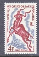 A.E.F.  198     *   FAUNA   KUDU - Unused Stamps