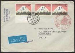 VOLCANOES - JAPAN YOKOHAMA 1986 - MAILED ENVELOPE - ECONOMIC SUMMIT OF INDUSTRIALIZED COUNTRIES - MOUNT FUJI