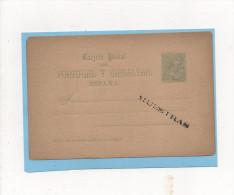 Tarjeta Postal 5c.verde MUESTRAS, Alfonso XIII. 3a Serie , Edifil No.25 , No Usada - 1850-1931
