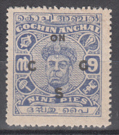 India States   Cochin     Scott No  084     Used     Year 1946 - Cochin