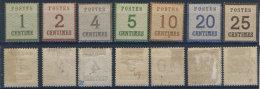 Norddeutscher Postbezirk Michel No. 1 - 7 I * ungebraucht