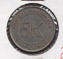 CONGO 5 MAKUTA 1967 - Congo (Republic 1960)