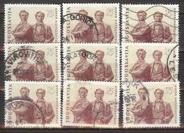 Yugoslavia 1961 Brother Miladinovic Macedonian Poets X 9 Used - Usados
