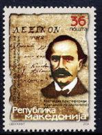 MACEDONIA 2004 Centenary Of Albanian Dictionary MNH / **.  Michel 315 - Macedonia