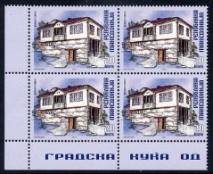 MACEDONIA 2004 Town Architecture III In Block Of 4 MNH / **.  Michel 316 - Macedonia