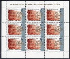 MACEDONIA 2005 Aramaic National Day Centenary Sheetlet MNH / **.  Michel  350 Kb - Macedonia