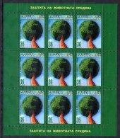 MACEDONIA 2005 Environment Protection Sheetlet MNH / **.  Michel  351 Kb - Macedonia