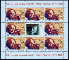MACEDONIA 2005  Einstein´s Theory Centenary Sheetlet MNH / **.  Michel  359 Kb - Macedonia
