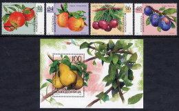 MACEDONIA 2005  Tree Fruits Set And Block MNH / **.  Michel  360-63 + Block 12 - Macedonia