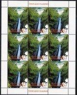 MACEDONIA 2005  Smolar Waterfall Sheetlet MNH / **.  Michel  365 Kb - Macedonia