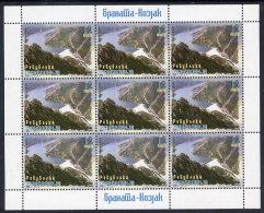 MACEDONIA 2005  Kozjak Dam Sheetlet MNH / **.  Michel  367 Kb - Macedonia