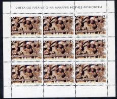 MACEDONIA 2006 Frckovski Bicentenary Sheetlet  MNH / **..  Michel  384 Kb - Macedonia