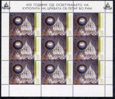 MACEDONIA 2006 St. Peter's Cathedral Anniversary Sheetlet  MNH / **..  Michel  385 Kb - Macedonia