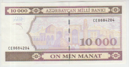 Azerbaijan 10000 Manat 1994  Pick 21b Series CE UNC - Azerbaigian