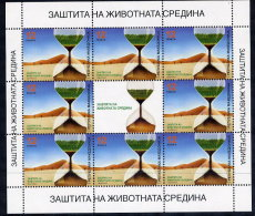 MACEDONIA 2006 Environment Protection Sheetlet MNH / **..  Michel  392 Kb - Macedonia