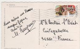 Beau Timbre / Cp ,  Carte , Postcard Du  5 Fev 1982 - 1910-... République