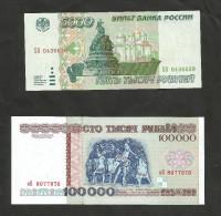 [NC] BELARUS / BIELORUSSIA - 5000 & 100000 ROUBLES (1995 - 1996) - LOT Of 2 DIFFERENT BANKNOTES - Bielorussia