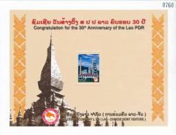 LAOS - 2005 - Mi BL. 196 - LAO CEMENT COMPANY - SPECIAL OFFER 61% OFF - MNH ** - Laos