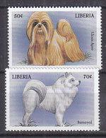 B0211 - LIBERIA Yv N°2035/36 **  CHIENS DOGS - Liberia