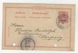 Deutsches Reich Ganzsache gebraucht Tientsin