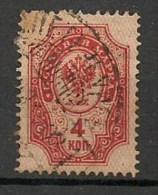 Timbres - Russie - 1889-1902 - 4K -