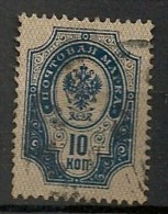 Timbres - Russie - 1889-1902 - 10K -