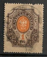 Timbres - Russie - 1889-1902 - 1P -