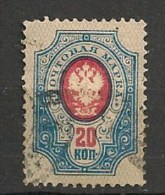 Timbres - Russie - 1889-1902 - 20K -