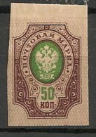 Timbres - Russie - 1889-1902 - 50K -