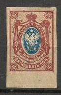 Timbres - Russie - 1889-1902 - 15K -