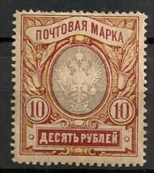 Timbres - Russie -1906 - 10 -