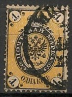 Timbres - Russie -1864-1866 - 1 -