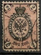 Timbres - Russie -1864-1866 - 2 -
