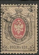 Timbres - Russie -1864-1866 - 8 -