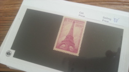 LOT 223144 TIMBRE DE FRANCE NEUF**