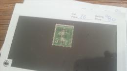 LOT 223151 TIMBRE DE FRANCE OBLITERE N�26 VALEUR 80 EUROS