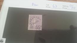 LOT 223156 TIMBRE DE FRANCE OBLITERE N�47 VALEUR 70 EUROS SIGNE BRUN