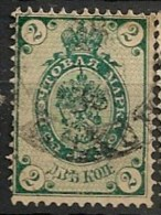 Timbres - Russie -1883-1888 - 2 -
