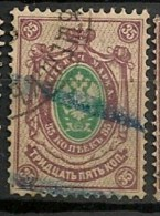 Timbres - Russie -1883-1888 - 35 -