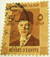 Egypt 1937 Investiture Of King Farouk 5m - Used - Egypt